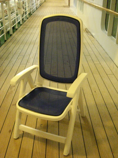 deck recliner chair (oriana)